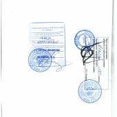 Пакет документов УСТАВНЫХ_Страница_36